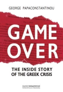 GAME OVER INSIDE STORY OF THE GREEK CRIS
