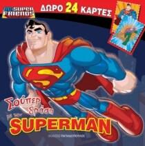 ΣΟΥΠΕΡ ΔΡΑΣΗ ΜΕ ΤΟΝ SUPERMAN ΜΕ 24 ΚΑΡΤΕ