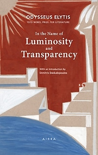 IN THE NAME OF LUMINOSITY TRANSPARENCY