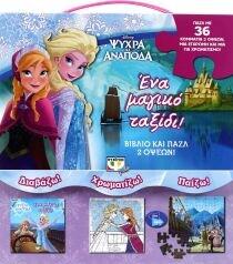Disney Ψυχρά κι ανάποδα - Ένα μαγικό ταξίδι 43d564fe16e