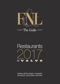 FNL GUIDE RESTAURANTS 2017