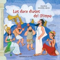 LOS DOCE DIOSES DEL OLIMPO – ΔΩΔΕΚΑ ΘΕΟΙ
