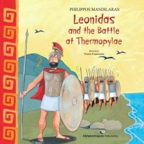 LEONIDAS AND THE BATTLE OF THEROMPYLAE
