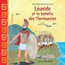 LEONIDE ET LA BATAILLE DES THERMOPYLES