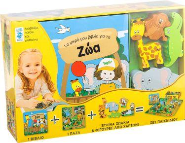 Διαδραστικά βιβλία για παιδιά  ed2469af202