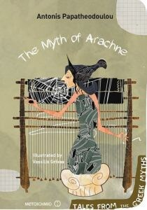 THE MYTH OF ARACHNE