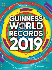 GUINNESS WORLD RECORDS 2019 ΕΛΛ
