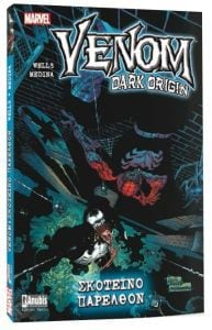 VENOM DARK ORIGIN