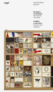 THE GALLERY IN THE TYPE CASE