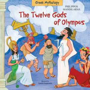 TWELVE GODS OF OLYMPUS - GREEK MYTHOLOGY