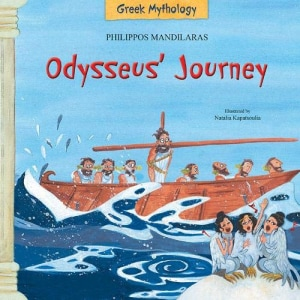 ODYSSEUSS JOURNEY - GREEK MYTHOLOGY