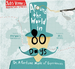 AROUND THE WORLD IN 80 DAYS OR A FORTUNE