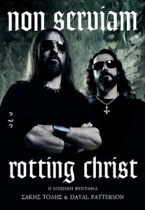 NON SERVIAM: ROTTING CHRIST ΕΠΙΣΗΜΗ ΒΙΟΓ