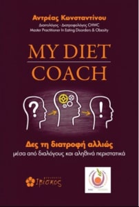 MY DIET COACH