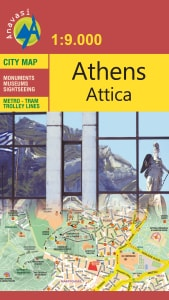 ATHENS CITY MAP 1:9.000