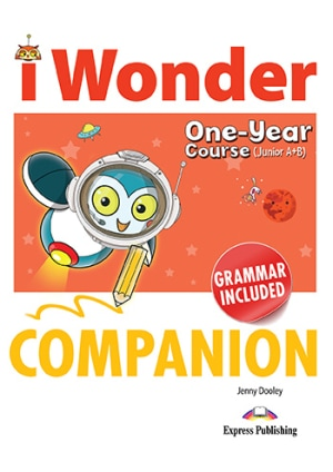 I-WONDER JUNIOR A&B (ONEYEARCOURSE) COMP