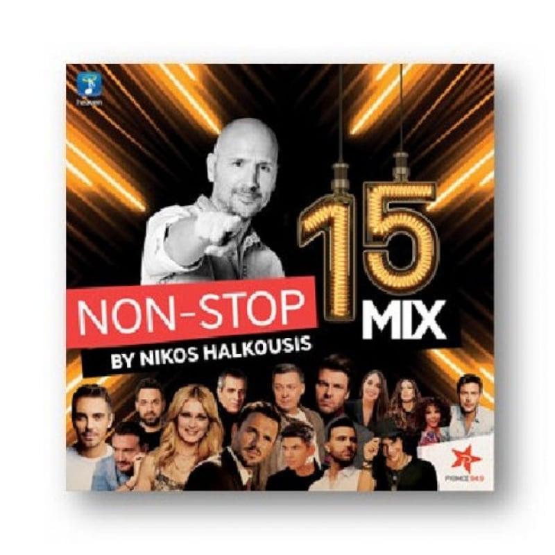 NON STOP MIX BY NIKOS HALKOUSIS VOL.15