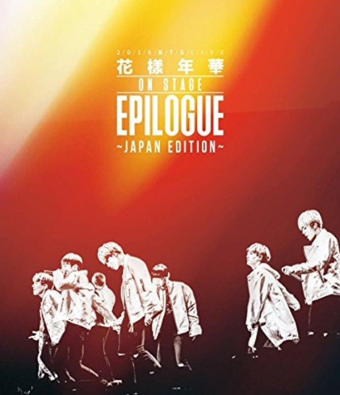 2016 BTS LIVE Kayo Nenka on stage epilogue Japan Edition Blu-ray