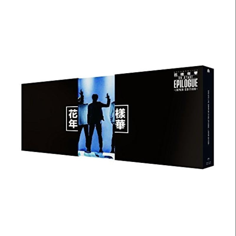 2016 BTS Live: Japan Edition [New Blu-ray] Ltd Ed, Deluxe Edition, Japan - Imp
