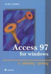 Access 97 for Windows