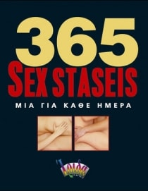 Πορνό XXX δωρεάν σεξ
