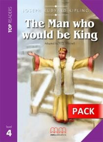 TR 4: THE MAN WHO WOULD BE KING