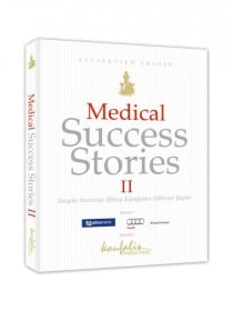 MEDICAL SUCCESS STORIES II