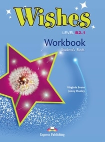 WISHES B2.1 WB 2015 REVISED