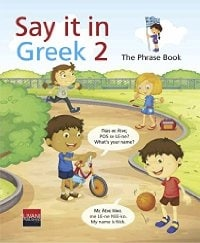 SAY IT IN GREEK 2