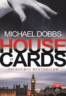 House of CardsΠαγκόσμιο Bestseller